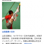 セパタクロー日本代表選手がフィジパ道場に来たよ!